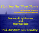 picture of cover of Kate Dudding's CD Lighting the Way Home
